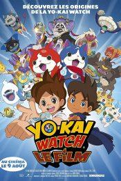 Yo-Kai Watch The Movie โยไควอช เดอะมูฟวี่ ความลับแห่งต้นกำเนิด เมี้ยว 2016