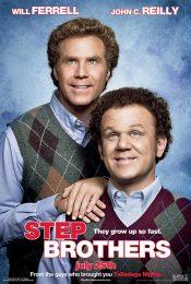 Step Brothers สเต๊ป บราเธอร์ส ถึงหน้าแก่แต่ใจยังเอ๊าะ