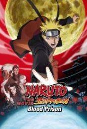 Naruto The Movie 5 ศึกสายสัมพันธ์ 2008