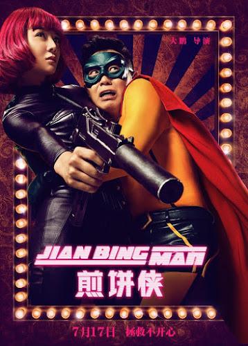 Jian Bing Man แพนเค้กแมน ฮีโร่ซุปตาร์ 2015