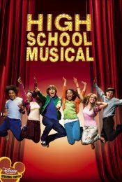 High School Musical 1 มือถือไมค์หัวใจปิ๊งรัก 1 2006