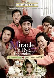 Miracle in Cell No. 7 (2013) ปาฏิหาริย์ห้องขังหมายเลข 7. 7 (2013)
