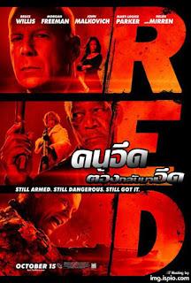 Red คนอึดต้องกลับมาอึด (2010)