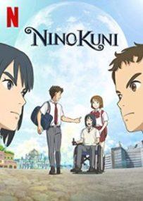 NiNoKuni | Netflix (2019) นิ โนะ คุนิ ศึกพิภพคู่ขนาน