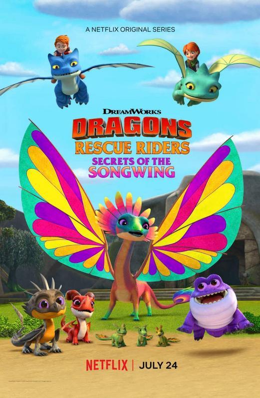 Dragons Rescue Riders Secrets of the Songwing ทีมมังกรผู้พิทักษ์ ความลับของพญาเสียงทอง (2020)