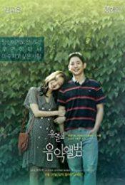 Tune in for Love | Netflix (2019) คลื่นรักสื่อใจ