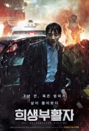 RV Resurrected Victims (Heesaeng boohwalja) (2017)