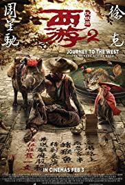 Journey to the West The Demons Strike Back (2017) ไซอิ๋ว 2017 คนเล็กอิทธิฤทธิ์ใหญ่