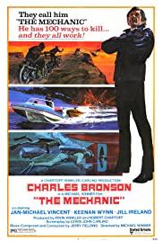 The Mechanic (1972) นักฆ่ามหาประลัย
