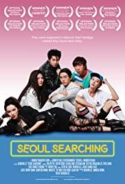 Seoul Searching (2015) ต่างขั้วทัวร์ทั่วโซล