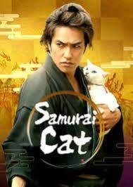 Neko zamurai (2014) ซามูไรแมวเหมียว
