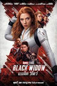 4k Black Widow (2021) แบล็ควิโดว์ [ซับไทย]
