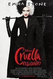 4k Cruella (2021) ครูเอลล่า