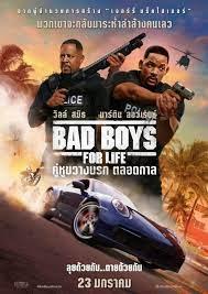 4k Bad Boys for Life (2020) คู่หูขวางนรก ตลอดกาล