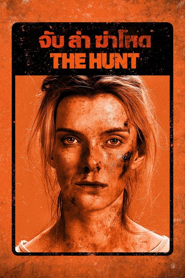 4k The Hunt (2020)